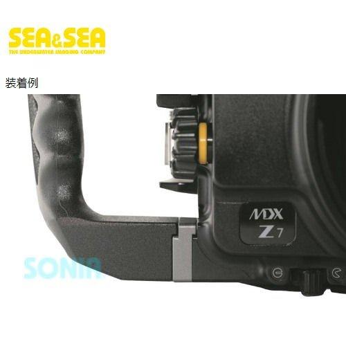 SEA&SEA(シーアンドシー) 22143/22144 グリップエクステンション
