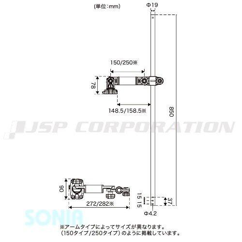 BMOフィッシングギア BM-PCL-SET-BM250 デッキ用フィッシュセンサーアーム BMベース セット 極みシリーズ