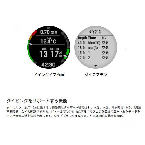 GARMIN(ガーミン) Descent Mk2 ディーセントマーク2 ダイブコンピューター ダイビング 時計