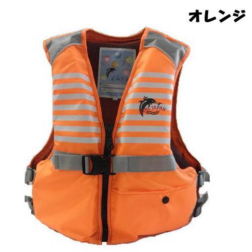 【即納】FINE JAPAN(ファインジャパン) FV-6116 Jr ジュニアフローティングベスト(笛付き) ライフジャケット Sサイズ〜LLサイズ シュノーケリング 海水浴