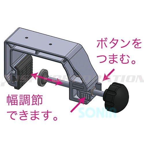 BMOフィッシングギア BM-PCL-ST クランプ式フィッシュセンサーアームST 極みシリーズシリーズ