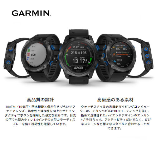 GARMIN(ガーミン) Descent Mk2i ディーセントマーク2アイ ダイブコンピューター ダイビング 時計