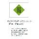 GULL(ガル) 【GA-5622A】 5mmミューブーツII
