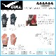 GULL(ガル) 【GA-5589/GA-5593】 SPグローブショートII SP GLOVES SHORT ダイビング メンズ レディース