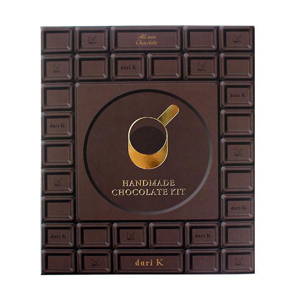 カカオ豆から手作りチョコレートキット 生カカオ豆、ブックレット、モールドセット