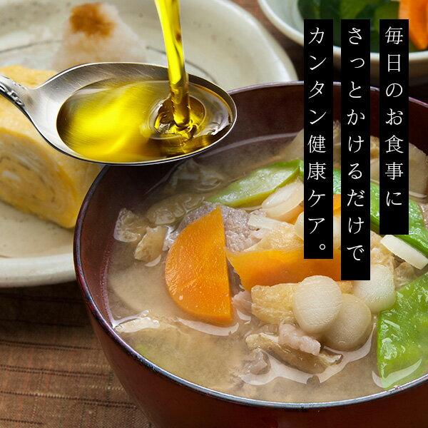 【6周年スペシャルアイテム】えごま油 110g