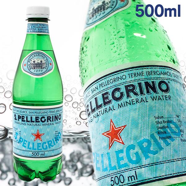 サンペレグリノ 500ml×48本