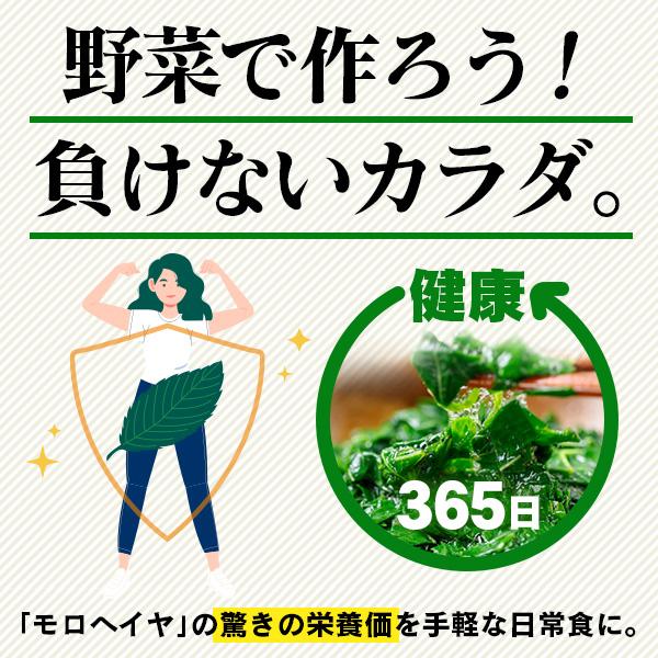 国産 モロヘイヤパウダー 〜さらっと まるごとモロヘイヤ 〜 80g