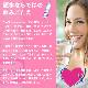 コントレックス (日本語ラベル) 1.5L×24本 【10月下旬発送予定】