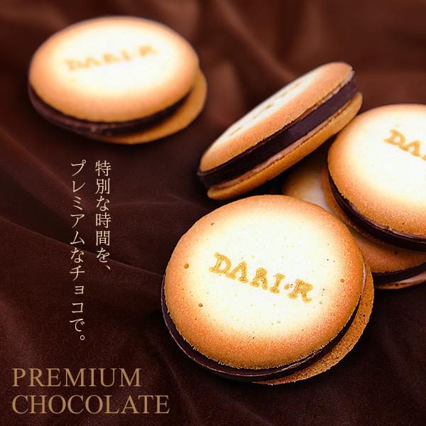 プレミアム・チョコレート カカオサンドクッキー (ミルク) 6枚入