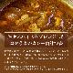 ひもかわ うどん こだわり肉汁カレーつゆ付 200g ※特製肉汁つゆも付いています。