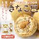 きなこ豆 210g×2袋セット 【9月下旬発送】