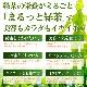 食べる まるっと緑茶 70g×2個セット