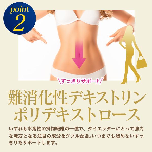 Kohaku ダイエットドリンク 720ml