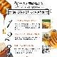 世界の養蜂場から 〜アルゼンチン産 百花はちみつ〜 300g