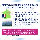 コントレックス (日本語ラベル) 1.5L×12本【7月中旬発送予定】