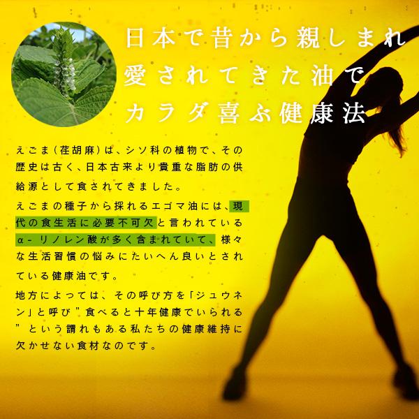 えごま油 プレミアム 生搾り 110g×3個セット