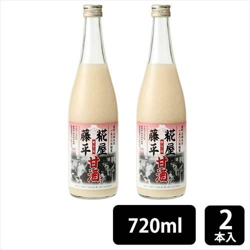 糀屋 糀屋藤平の甘酒 720ml×2本