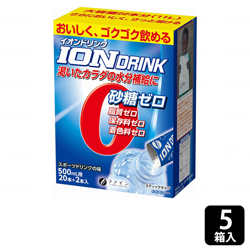 ファイン イオンドリンク 5箱セット