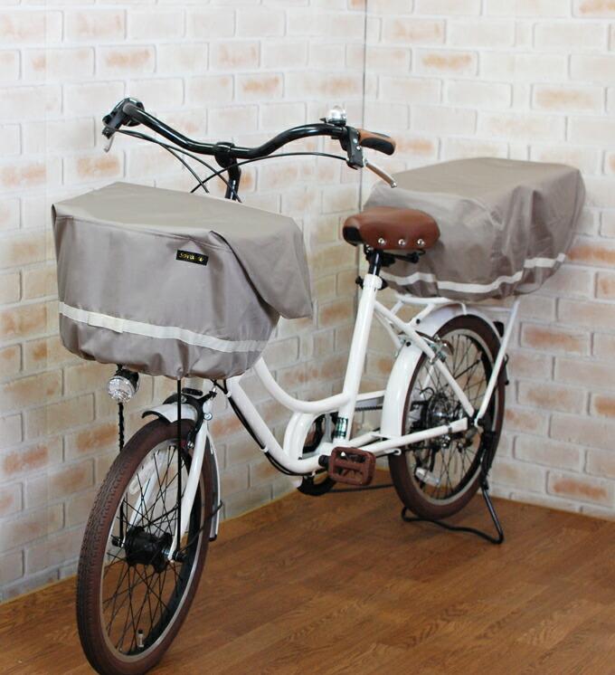 【メール便OK】こんなオシャレなカバー待ってた!自転車用後ろかごバスケットカバー