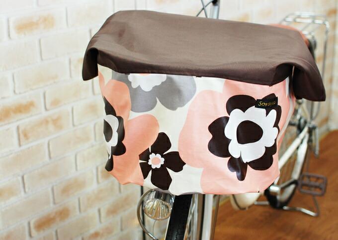 エクストラワイドサイズ:ダークブラウン×北欧大花柄バスケットカバー(自転車前カゴカバー)