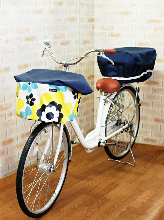 【新着】ワイドサイズ:ネイビー×北欧大花柄バスケットカバー(自転車前カゴカバー)