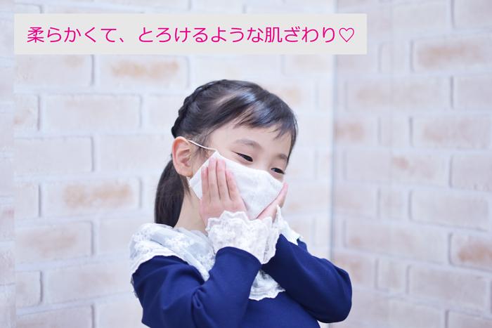 チュールレース花柄マスク