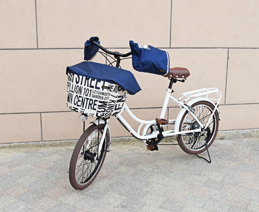 配色パイピング入り自転車用ハンドルカバー