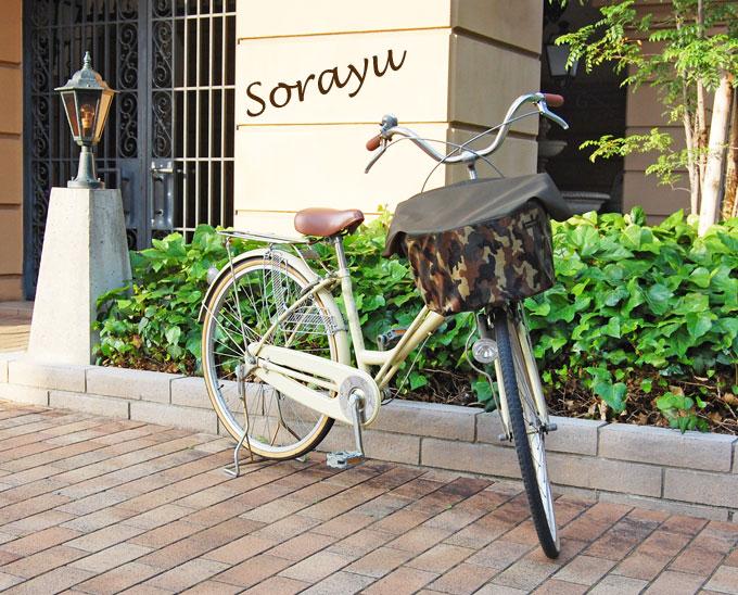 エクストラワイドタイプ:Dカーキ×カモフラージュ柄バスケットカバー(自転車前かごカバー)