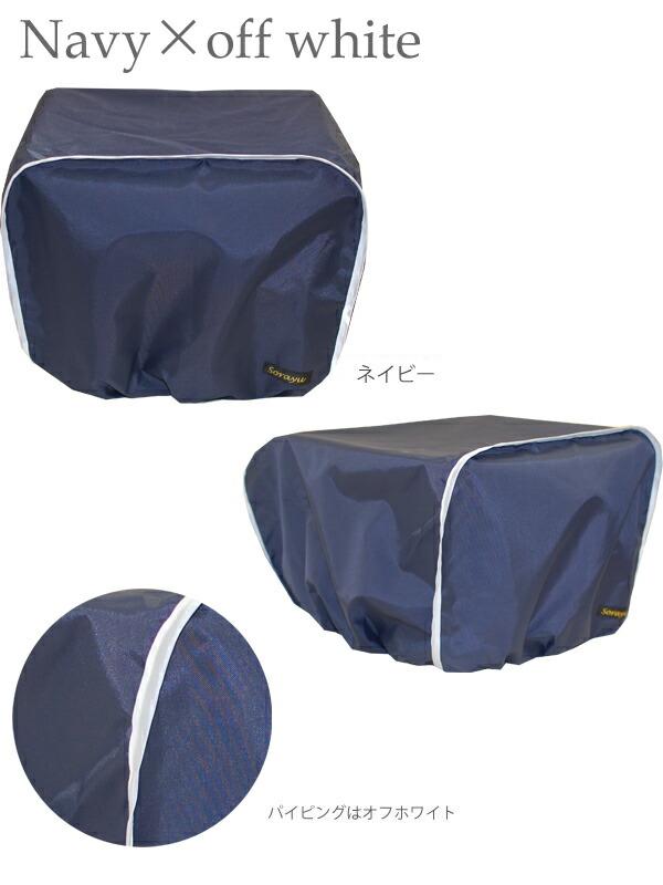【メール便発送】柔らか素材で使いやすい!パイピング付自転車用後ろかごバスケットカバー