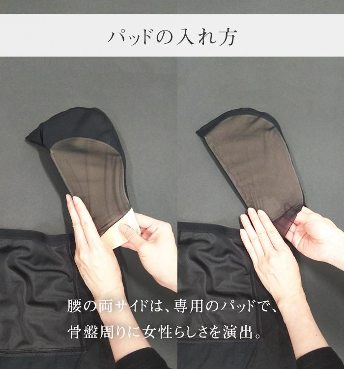 ガードル<パッド3点付属>【男性用(女装)】 女性らしい下半身をつくるパッドポケット付き専用ガードル