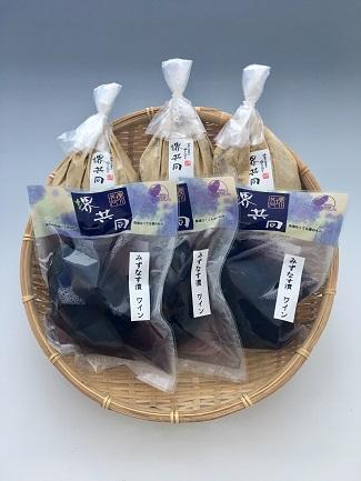 【ご自宅・贈答用】水なす漬セット(ぬか漬3袋・ワイン漬3袋)【送料込】