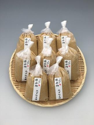 【ご自宅・贈答用】水なす漬セット(水なすぬか漬8袋)【送料込】