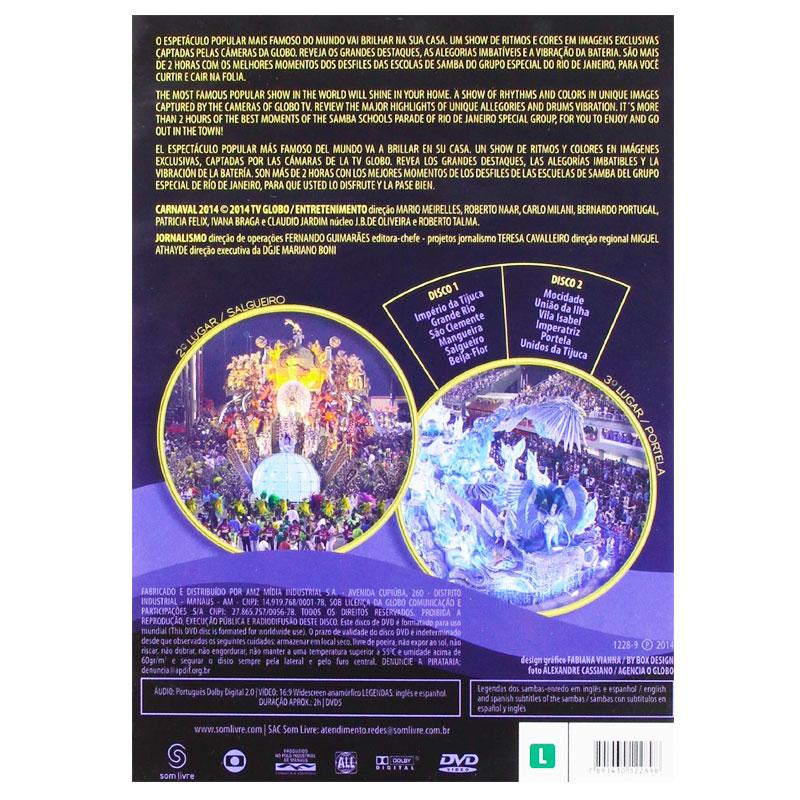リオのカーニバル【サンバ】CARNAVAL 2014 RIO DE JANEIRO 2枚組DVD