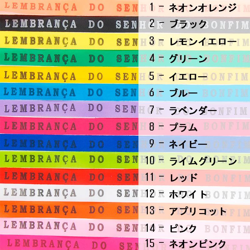 色が選べる!ボンフィンミサンガ【願いが叶うラッキーアイテム】チームスポーツ ギフト