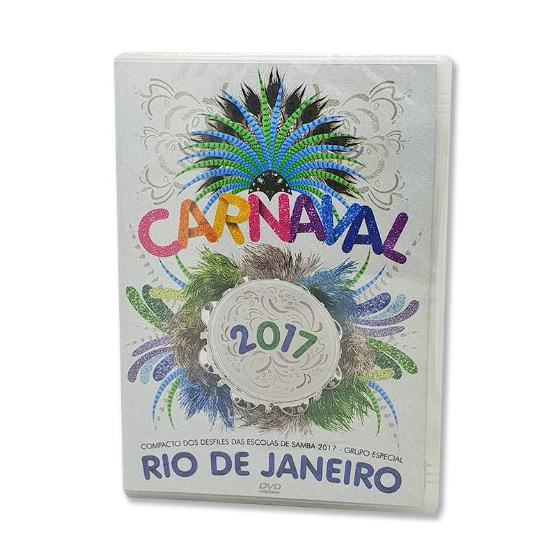 リオのカーニバル2枚組DVD【サンバ】CARNAVAL 2017 RIO DE JANEIRO