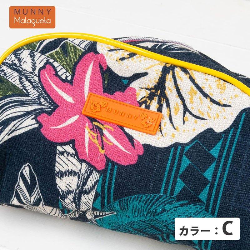持ち手付き花柄パイピングポーチ MUNNY by Malagueta
