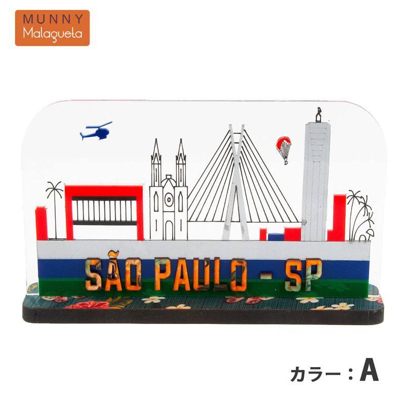 SAO PAULOサンパウロ シンボルデザインスケルトンオブジェ MUNNY by Malagueta