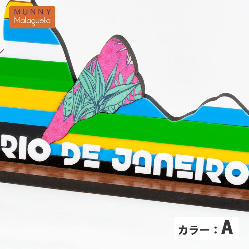 RIO DE JANEIROリオデジャネイロ シンボルデザインオブジェ MUNNY by Malagueta