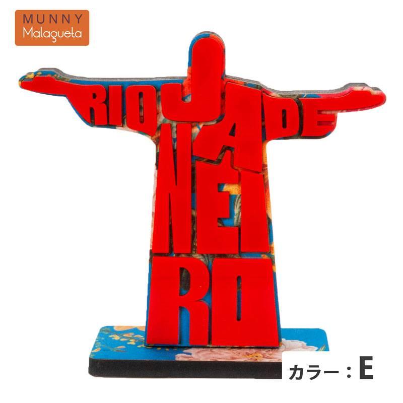 CRISTO REDENTORリオデジャネイロ キリスト像デザインオブジェ MUNNY by Malagueta
