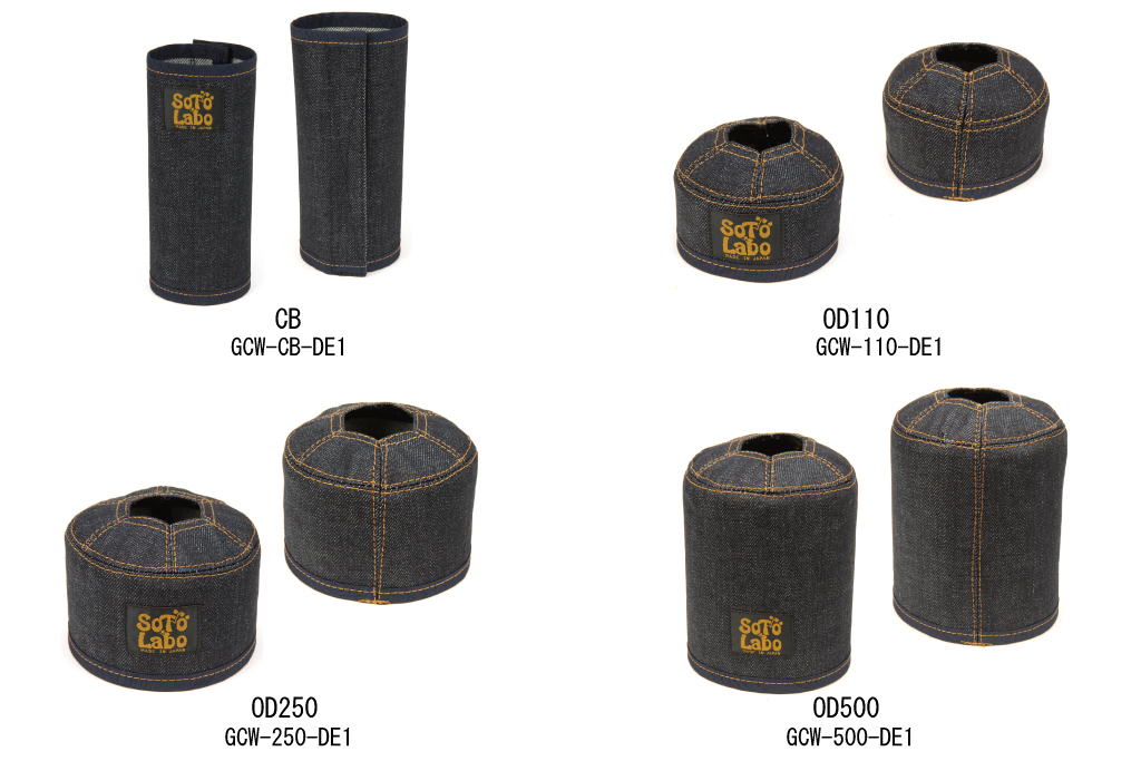 Gas cartridge wear / DENIM�