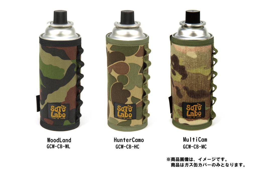 Gas cartridge wear CB / Tactical