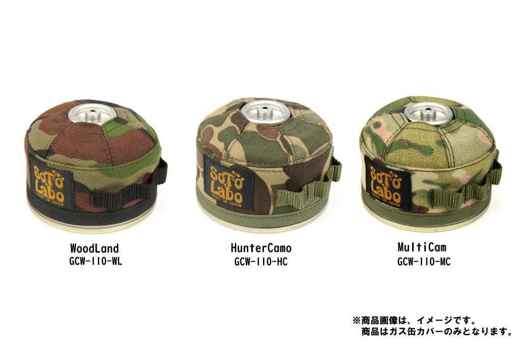 Gas cartridge wear OD110 / Tactical