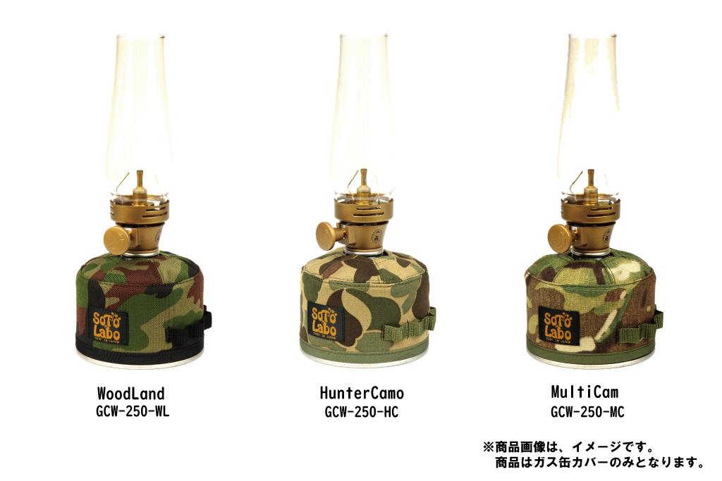 Gas cartridge wear OD250 / Tactical
