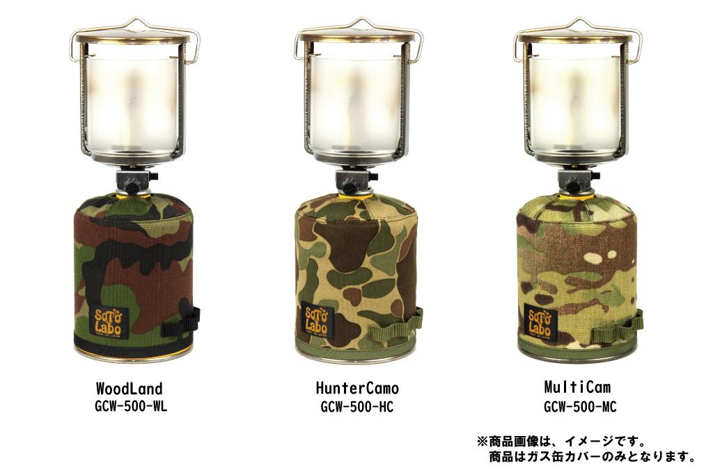 Gas cartridge wear OD500 / Tactical