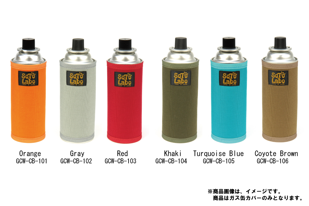 Gas cartridge wear / CB