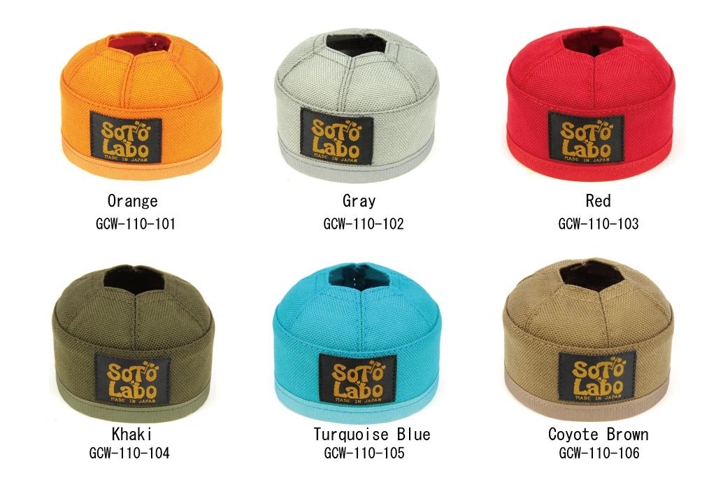 Gas cartridge wear /OD110