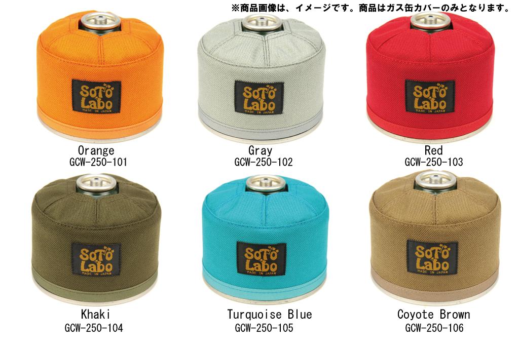 Gas cartridge wear /OD250