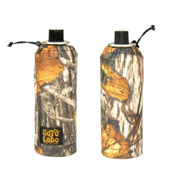 Ultralight Gas case  / Realtree