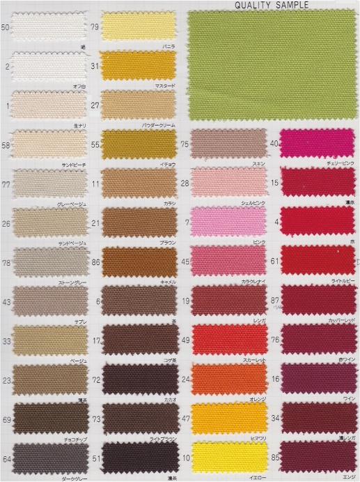High-Grade DULTON fabric/Marco Polo fabric